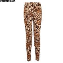 Women Leggings Sexy 8 Styles Fashion Leopard Skin Print Legging 2015 Spring  Pattern