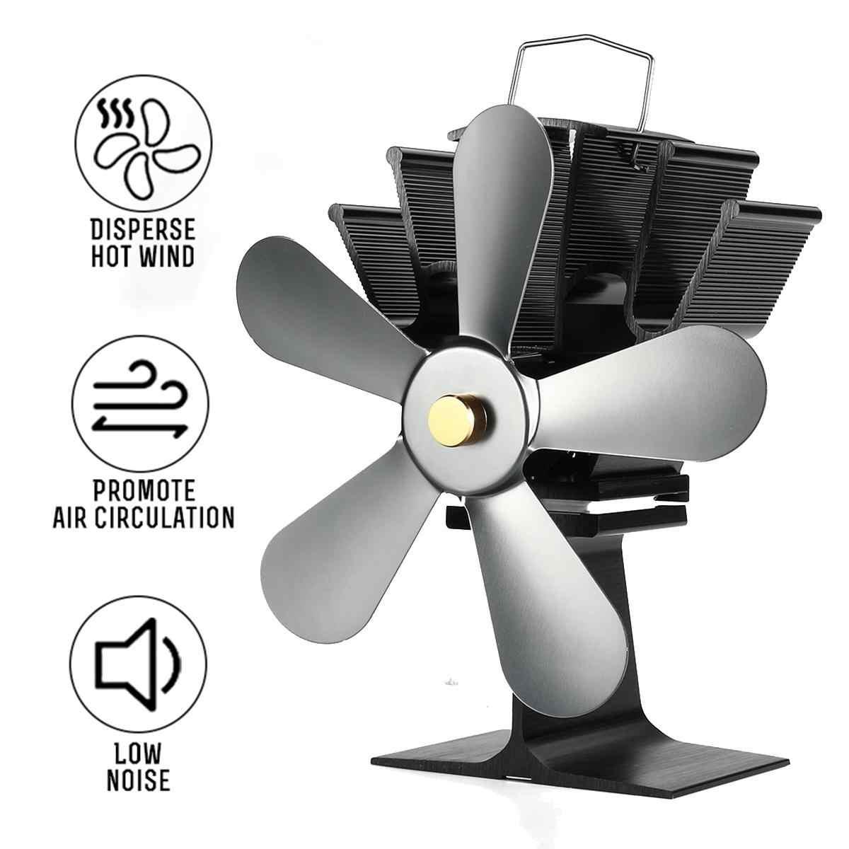 Большой вентилятор печки 5 лопастей вентилятор для камина с тепловым питанием комин древесная горелка экологический вентилятор дружественный тихий дом эффективное распределение тепла