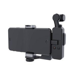 Image 3 - PGYTECH DJI OSMO ensemble de support pour téléphone de poche pour DJI OSMO accessoires de support de cardan de poche