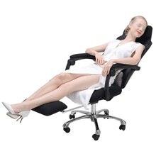 купить computer ergonomic Chair mesh Synthetic leather Stool silla Gamer fauteuil executive Office furniture Desk Armchair Gaming дешево