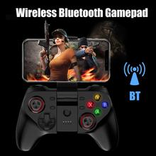 V1 Mobile Games Controller Wireless Universal Bluetooth Gamepad for iPhone Android
