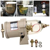 Sailnovo Diesel Fuel Filter Oil/Water Separator With Bolt Ring Khaki For Marine Boat Trucks Diesel Fuel Filter Water Separator
