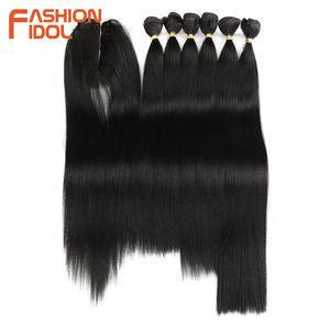 Noble Synthetic Yaki Hair Weft Bundle Hair Weave With Closure Ombre Black Red Brown Hair Weaving Bundles Synthetic Extensions(China)