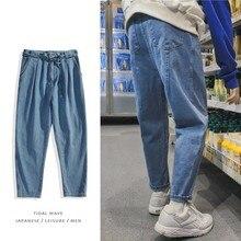 Autumn Winter Clothing Man Wide Leg Blue Nine Part Jeans men Tide clothes Casual zipper denim Pants Trousers plus size High