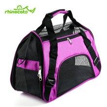 Переноска для кошек, сумка для домашних животных, переносная дышащая сумка для путешествий на открытом воздухе, сумка для переноски, рюкзак, сумка для маленьких кошек, животных