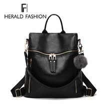 Herald Fashion Simple Backpack Women PU Leather Backpack For Teenage Girls School Bags Fashion Vintage Solid Black Shoulder Bag(China)