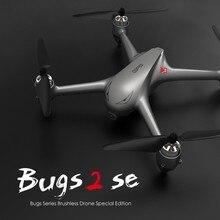 Бесщеточный Радиоуправляемый Дрон MJX B2SE, 1080P HD камера, 5G, Wi Fi, FPV, точный GPS контроль высоты, умный Квадрокоптер с одной клавишей