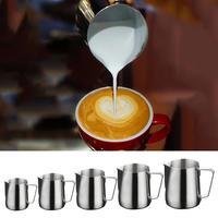ファンタスティックキッチンステンレス鋼ミルク泡立てジャグエスプレッソコーヒー投手バリスタクラフトコーヒーラテミルク泡立てジャグ投手