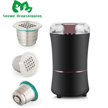 1 Pod 1 Grinder Reusable Stainless Steel Nespresso Capsule 400W Electric Coffee Mill Grinder Beans Spices Nuts Grinding Machine xeoleo commercial almond milling machine oily feed grinder for walnuts peanuts sesame seeds beans spices grease mill machine