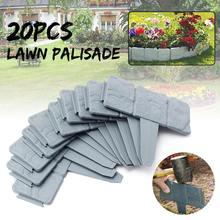 20 шт Серый садовый забор, окантовка из мощеного камня, пластиковая окантовка для лужайки, украшения для цветочной кровати