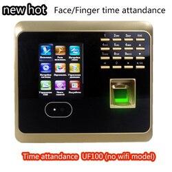 100.000 Registro de capacidad UF100 asistencia facial biométrica controlador de acceso FP Reconocimiento de dedo máquina de asistencia de huellas dactilares