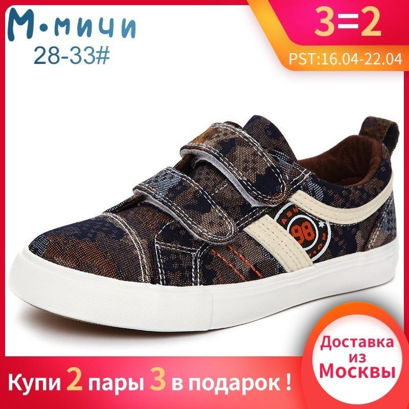 MMnun Shoes Kids Boys Shoes Flat Sneakers Children Sports Shoes 2019 Kids School Foot Wear Kids Running Shoes Size 28-33 ML777
