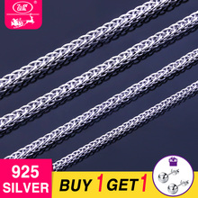 WK 925 Silver Chain Necklace 16 18 20 22 24 26 Inch 0.8MM 1MM 1.3MM 1.6MM Thin Thick Short Long Chain Jewelry Women Men W3 NA013