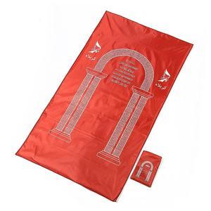 Image 4 - Muslim Portable Travel Worship Mat 105x60cm Waterproof Aanbidding Prayer Mat Rain Cloth Simple Blanket Pocket Pad Muslim Gifts
