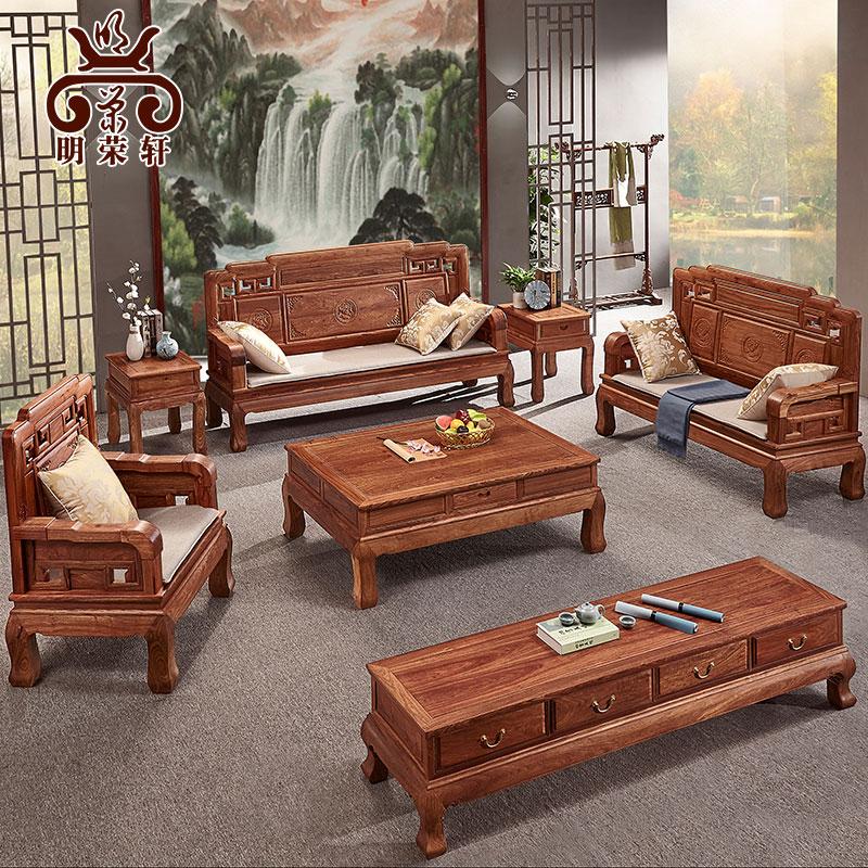 sofas Wood furniture living room set china free shipping ...