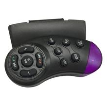Portable Car Steering Wheel Car MP5 Media Player Portable Car Steering Wheel Multimedia DVD controller Key