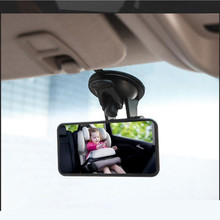 Universal Baby Mirror Adjustable Car Interior Rear View Kids Monitor Glass For Safety Seat With Suction