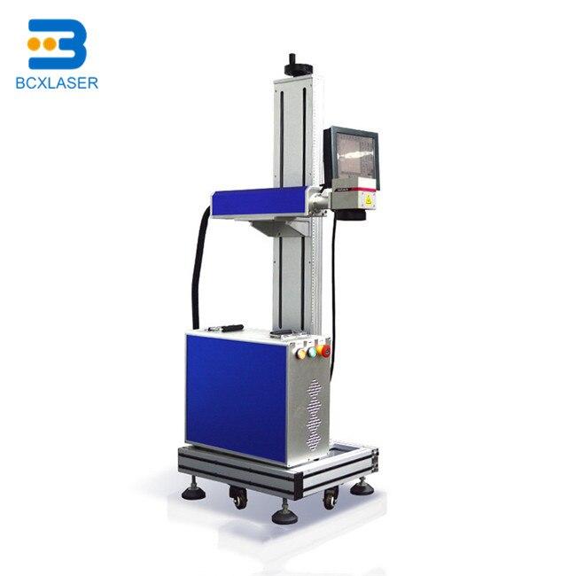 Machine de marquage Laser à Fiber volante modèle 20 W - 6