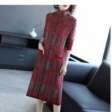 b734442a727 Herbst Und Winter Neue Muster Anzug-kleid Mode Stricken Kleid Overknee  Kleider Frauen