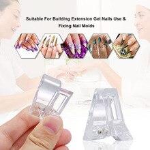 Набор из 5 шт. прозрачных полигелевых быстростроительных наконечников для ногтей, зажимы для наращивания ногтей, УФ светодиодный пластиковый строительный зажим для маникюра