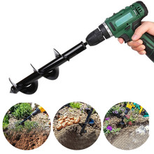 1pc Garden Grass Plug Plant Flower Bulb Auger Rapid Planter Post or Umbrella Hole Digger for Hex Drive Drill bit tools 8x25/30cm