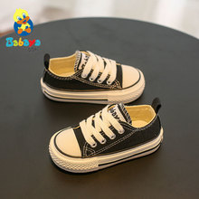 Babaya Baby Shoes Children Canvas Shoes
