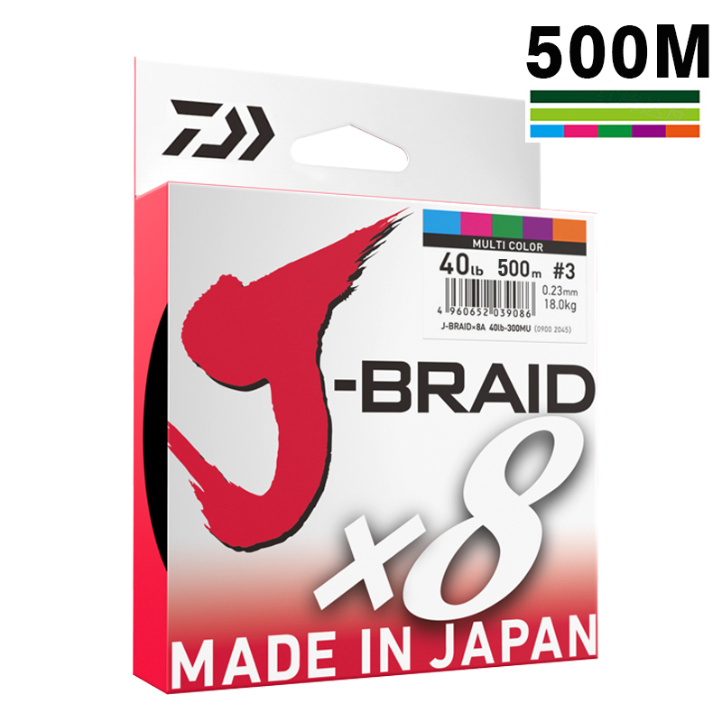 DAIWA 8 Braided Fishing Line Length:500m/550yds, 30 80lb, Diameter:0.2mm 0.35mm Japan PE braided line J Braid Line SEA FISHING