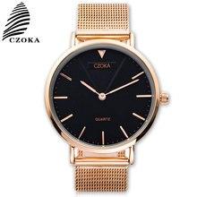 CZOKA Quartz Watch Women Stainless Steel Bracelet High Quality Casual Wrist  for Woman Clock