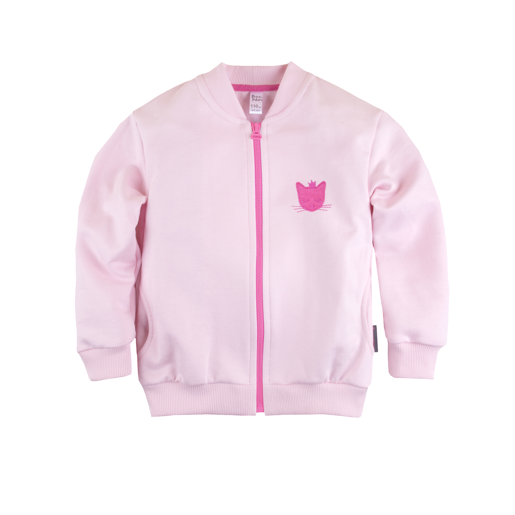 Bomber Jacket for girls 'Mocha' BOSSA NOVA 201B-461 jacket 1903441 02