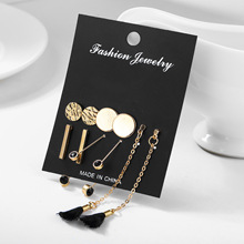 5 Pairs/set Fashion Tassel Round Stud Earrings Set for Women Trendy Mixed Black Acrylic Statement Korean Long Sets