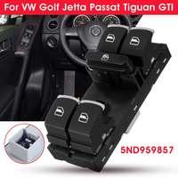 Электрический Мощность мастер окно кнопка включения 5ND 959 857 для VW Passat B6 CC scirocco touran Caddy Tiguan Jetta Golf MK5/MK6