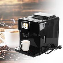 1700ml elektryczny ekspres do kawy gospodarstwa domowego w pełni automatyczny ekspres do kawy Espresso kawy domu urządzenie kuchenne 110 240V