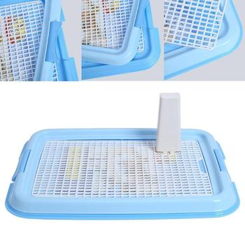Lattice Dog Toilet Potty Pet Toilet for Dogs Cat Puppy Litter Tray Training Toilet Easy to Clean Pet Product 48x36x3cm 1