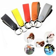 Fashion 1PC Metal Men Leather Key Chain Smiple Car Bag Ring  Keyring Purse Decoration Keychain
