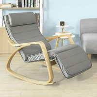 Comfortable Relax Rocking Lounge Chair Recliner with Footrest Design SoBuy FST16 DG