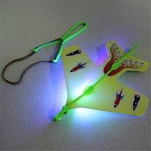 Hot Sales Magic LED Slingshot Plane Shinning Educational Toys For Children Kids Funny Fly Upwards