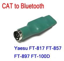 DYKB Bluetooth חתול ממשק מתאם Conveter FT 8x7 קצב שידור: 9600 עבור Yaesu FT 817 FT 857 FT 897 FT 100D 817 857 897