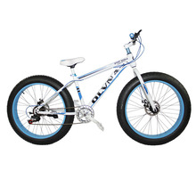 New Large Round Sandy Beach Snow Land Mud Exceed Broad And Rough Tyre 26 Inch Baby Road Tiger A Mountain Country Bicycle