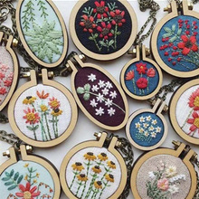 Wood-Earring Mini Embroidery Ring-Frame Hoop Hand-Stitching Chain Black Matel Small