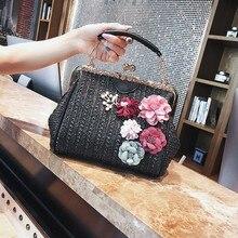 Flower Weave Crossbody Bags For Women Luxury Handbags Designer Famous Brand Shell Bolsa Feminina Shoulder Bag Ladies Sac A Main flower embroidery weave crossbody bag