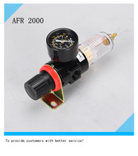 AFR2000 Pneumatic filter regulator Air Treatment Unit Pressure Switches Gau  Free for 2pieces fittings afr 2000 pneumatic filter regulator air treatment unit pressure gauge afr2000 pressure switches