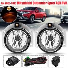 Для Mitsubishi Outlander ASX RVR 2007-2015 H11 H8 12 V 55 W с жгут стайлинга автомобилей 1 пара спереди Галогенные Противотуманные фары лампа