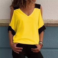 2019 de las mujeres de verano Patchwork frío hombro Camiseta Tops T camisa mujeres Camiseta femenina Camiseta Blusas SJ1734X