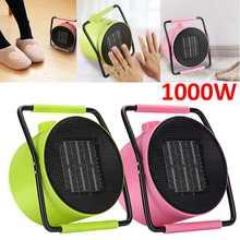 1000W Electric Heater Fan Portable Handy Heater Winter Mini Air Warmer Table Fan Foot Warm Home Bathroom Space Heating Heaters