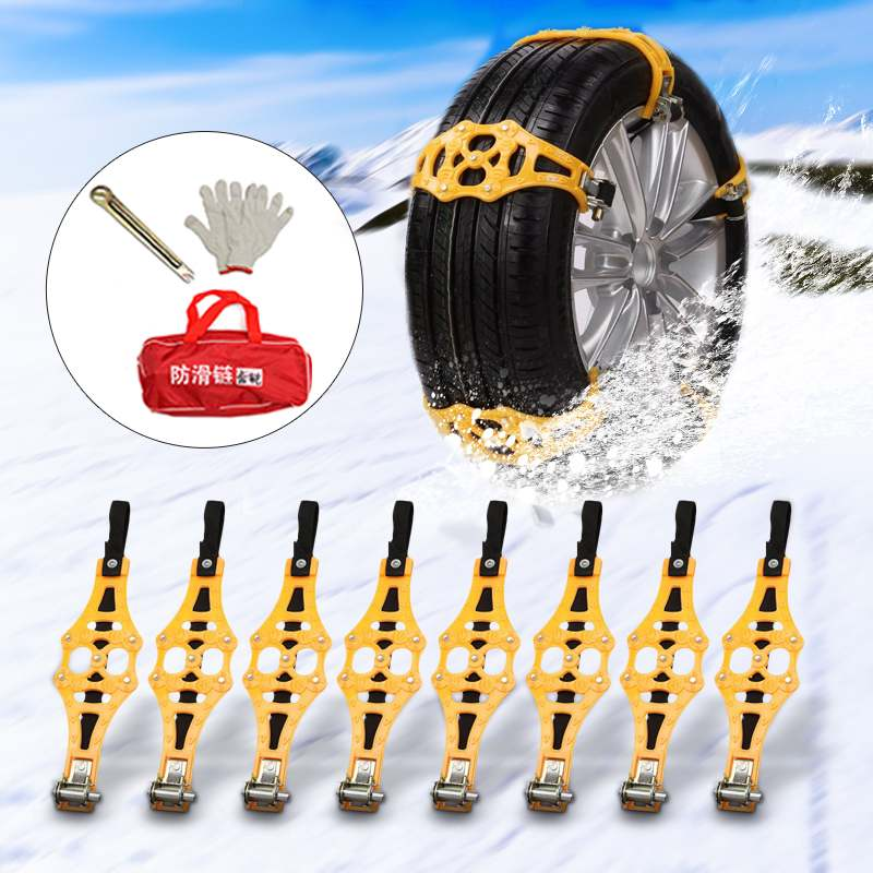 TPU Snow Chains Universal Car Suit Gear snap Anti-slip Chain For SUV off-road Mud Sand General Automobile Tire Chain image