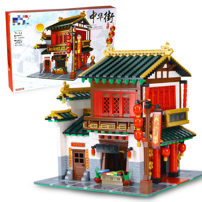 XingBao 01001 2787Pcs Creative Chinese Style The Chinese Silk and Satin Store Set Educational Building Blocks Bricks Cute ToysXingBao 01001 2787Pcs Creative Chinese Style The Chinese Silk and Satin Store Set Educational Building Blocks Bricks Cute Toys