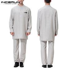 5a423f1b0d5c Abaya islamico Formale Set Pantaloni Vestaglie Uomini Robe Abiti Set Jubba  Thobe Caftano Vestito Indiano Insieme