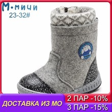 MMNUN Wool Felt Boots Winter Shoes Boys Warm Children Winter Shoes Little Boys Snow Boots Child Shoes Winter Size 23-32 ML9425 cheap 7-9Y 2-3Y 19-24M 4-6Y Cow Muscle Flat with Sheepskin Round Toe Platform Fits true to size take your normal size Plush M MNUN