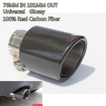 Universal Curled Inlet 3 76mm Outlet 4 101mm Carbon Fiber Glossy Exhaust Tips Muffler Black Car Exhaust Muffler Pipe inlet 76mm 3 inches outlet 101mm universal 304 stainless steel burnt blue silencer exhaust pipe car muffler