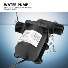 JT 800D 12 Mini DC fırçasız su pompası küçük balık gölet 12V akış 800L/H düşük gürültü akvaryum çeşme mini su pompası